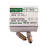 Hitachi 314424 Bulb 12v 0.7A  2pc